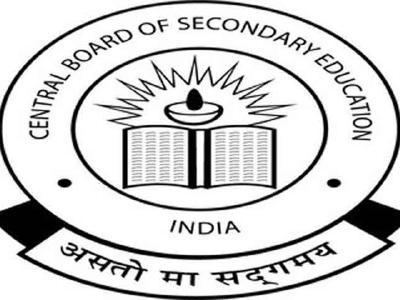NEET 2018: CBSE rebuffs Rahul Gandhi's claims, denies any data leak of NEET UG 2018