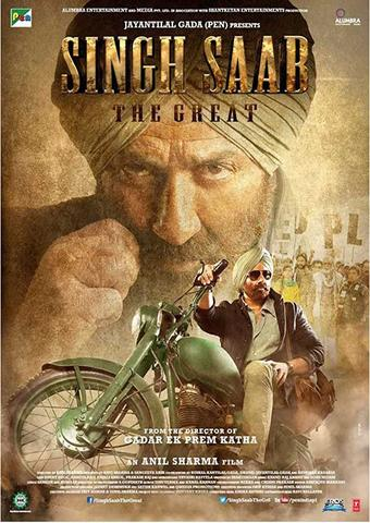 Singh Saab the Great 2013 Hindi 480p HDRip x264 450MB MSubs