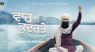 Wah Ni Kudrate Lyrics - Kanwar Grewal