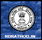 Elementary Drawing Exam 2020 Result - Gujarat