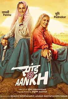 /saand-ki-aankh-full-hd-movie-download-720p.html