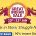 Amazon Great Indian Sale - LIVE for ALL