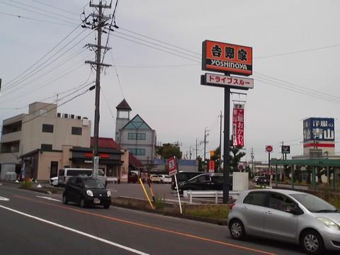 外観1 吉野家岐阜羽島店