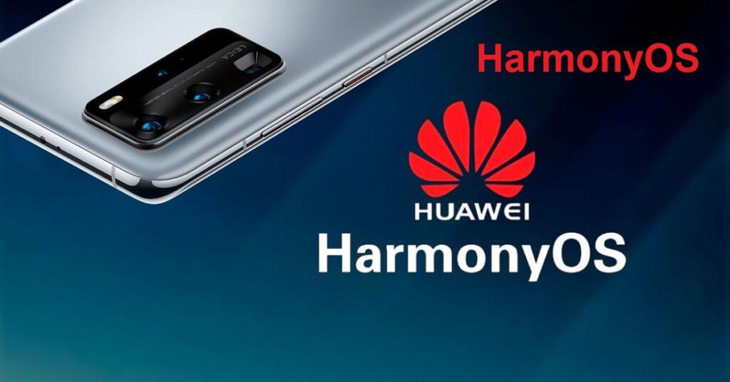harmony os 2.0,نظام هواوي الجديد,harmonyos 2.0,huawei harmony os 2.0,نظام هارموني,نظام هواوي,نظام harmony os,نظام هواوي الجديد هارموني harmonyos,harmony os 2.0 launch,harmony os 2.0 vs android,نظام harmonyos,harmonyos 2.0 نظام الجديد,نظام هارموني او اس,harmony os 2.0 review,مميزات نظام هارموني,نظام هواوي الجديد harmonyos,harmonyos 2.0 speed test,نظام هارموني os,harmony os نظام,سرعة نظام harmonyos,نظام هارمونى,harmonyos 2.0 review