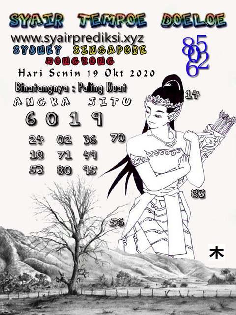 Kode syair Hongkong senin 19 oktober 2020 165