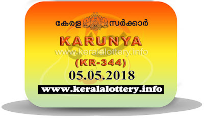 "Keralalottery.info , ""kerala lottery result 5 5 2018 karunya kr 344"", 5 may 2018 result karunya kr.344 today, kerala lottery result 5.5.2018, kerala lottery result 05-05-2018, karunya lottery kr 344 results 05-05-2018, karunya lottery kr 344, live karunya lottery kr-344, karunya lottery, kerala lottery today result karunya, karunya lottery (kr-344) 05/05/2018, kr344, 5.5.2018, kr 344, 5.5.18, karunya lottery kr344, karunya lottery 5.5.2018, kerala lottery 5.5.2018, kerala lottery result 5-5-2018, kerala lottery result 05-05-2018, kerala lottery result karunya, karunya lottery result today, karunya lottery kr344, 5-5-2018-kr-344-karunya-lottery-result-today-kerala-lottery-results, keralagovernment, result, gov.in, picture, image, images, pics, pictures kerala lottery, kl result, yesterday lottery results, lotteries results, keralalotteries, kerala lottery, keralalotteryresult, kerala lottery result, kerala lottery result live, kerala lottery today, kerala lottery result today, kerala lottery results today, today kerala lottery result, karunya lottery results, kerala lottery result today karunya, karunya lottery result, kerala lottery result karunya today, kerala lottery karunya today result, karunya kerala lottery result, today karunya lottery result, karunya lottery today result, karunya lottery results today, today kerala lottery result karunya, kerala lottery results today karunya, karunya lottery today, today lottery result karunya, karunya lottery result today, kerala lottery result live, kerala lottery bumper result, kerala lottery result yesterday, kerala lottery result today, kerala online lottery results, kerala lottery draw, kerala lottery results, kerala state lottery today, kerala lottare, kerala lottery result, lottery today, kerala lottery today draw result"