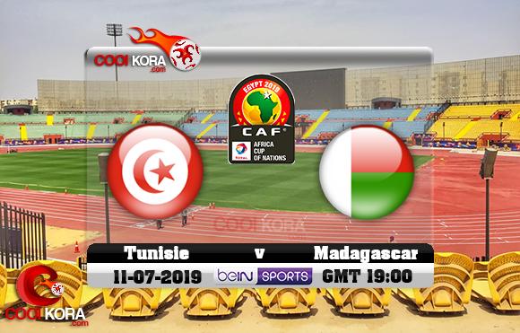 مشاهدة مباراة تونس ومدغشقر اليوم 11-7-2019 علي بي أن ماكس كأس الأمم الأفريقية 2019