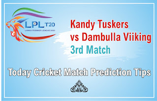LPL T20 KDT vs DVK 3rd Today Match Prediction |100% Sure Winner