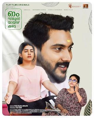 Ohm Sthuthiyayirikatte Malayalam webseries, www.mallurelease.com