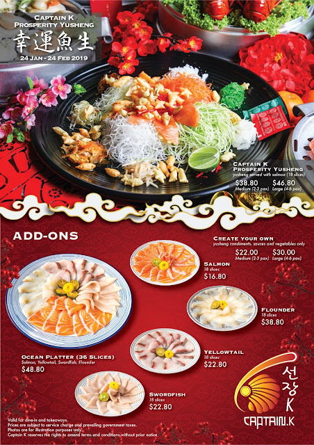 captain k chinese new year prosperity menu