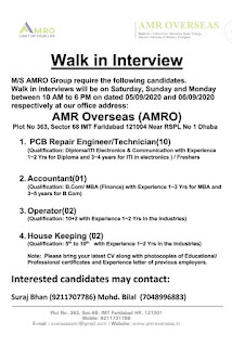 Walk in Interview Company M/S AMRO Group, Qualification: ITI, Diploma,  B.Com, MBA,10th, 12th, Location IMT Faridabad