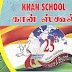 Khan School, Madurai, Tamil Nadu Wanted Principal & Teachers