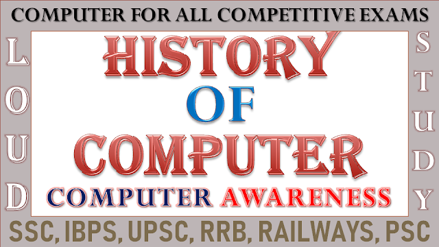 History of Computer in English