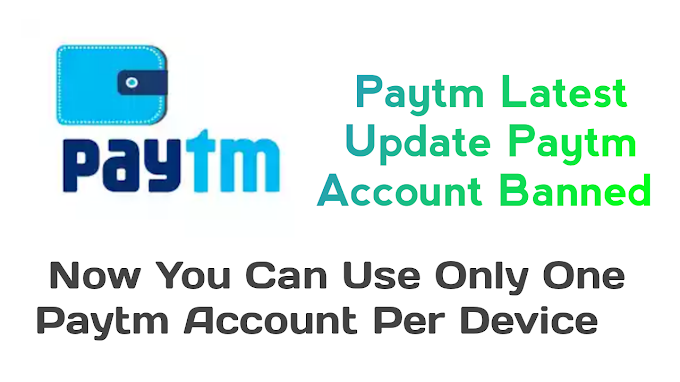 Paytm New Update : Now You Can Only Use One Paytm Account In One Mobile Device