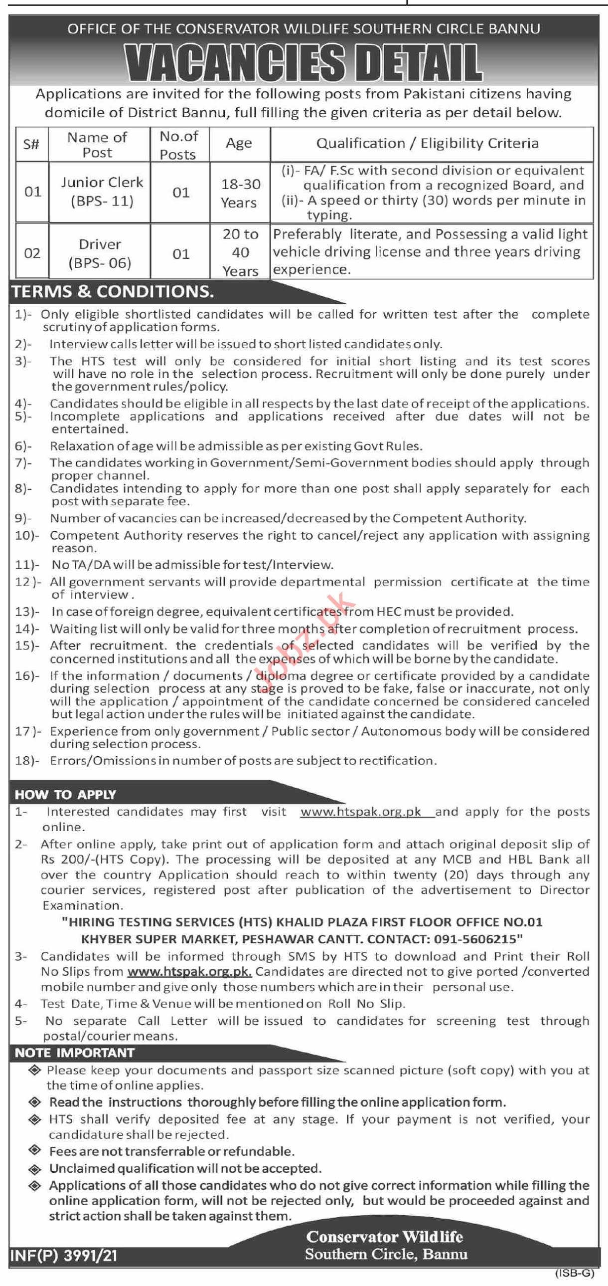 Jobs in Forestry Environment and Wildlife Department