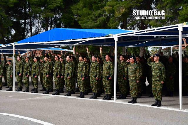 Σημεία Υποδοχής Οπλιτών μόνο σε Καλαμάτα και Σπάρτη για όλη την Πελοπόννησο