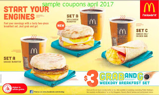 Mcdonalds coupons april 2017