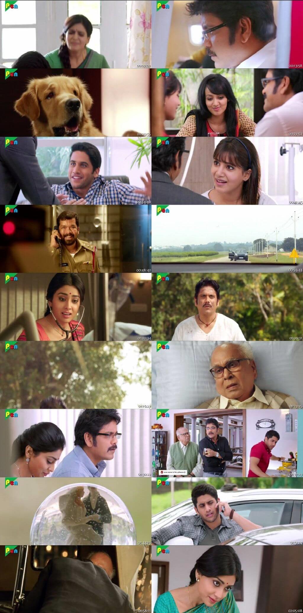Screen Shot Of Dayaalu 2019 300MB Full Movie Hindi Dubbed Free Download 480P HDRip Small Size PC Movie