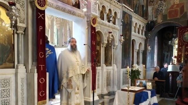 Κήρυγμα π. Γεωργίου Σχοινά, την Κυριακή του Τυφλού, 24 Μαΐου 2020