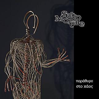 Salto Mortale - Παράθυρο στο χάος_front