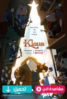 مشاهدة وتحميل فيلم Klaus 2019 مترجم عربي