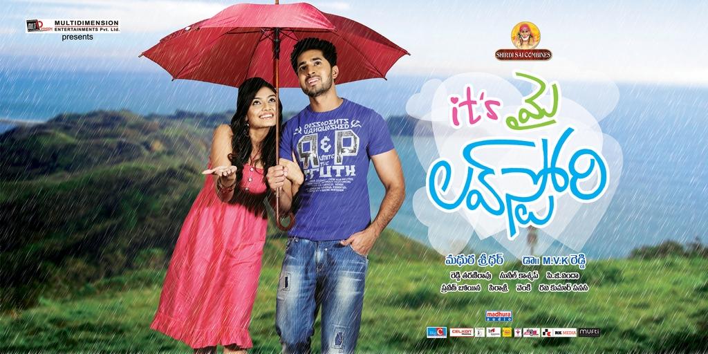 A2Z telugu lyrics: Its My Love Story Telugu Movie Songs