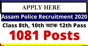 Assam Forest Guard Recruitment 2020 , vacancies-812 posts