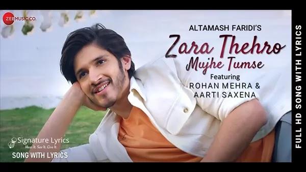 Zara Thehro Lyrics - Altamash Faridi   New Song 2021