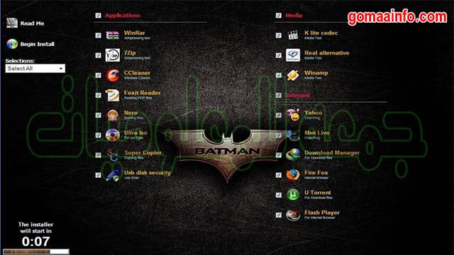 تحميل ويندوز إكس بى باتمان 2 | Windows Xp SP3 batman v2