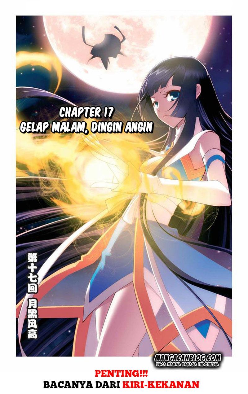 Battle Through Heaven Chapter 17-1
