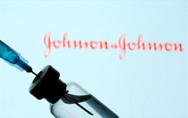 Ικανοποίηση της Κομισιόν για την αίτηση να εγκριθεί το εμβόλιο της Johnson and Johnson