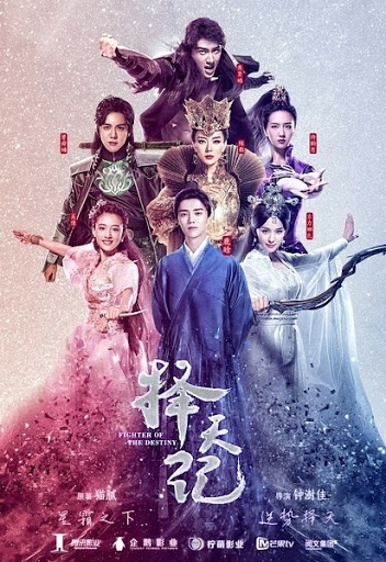 Fighter of the Destiny (TV)