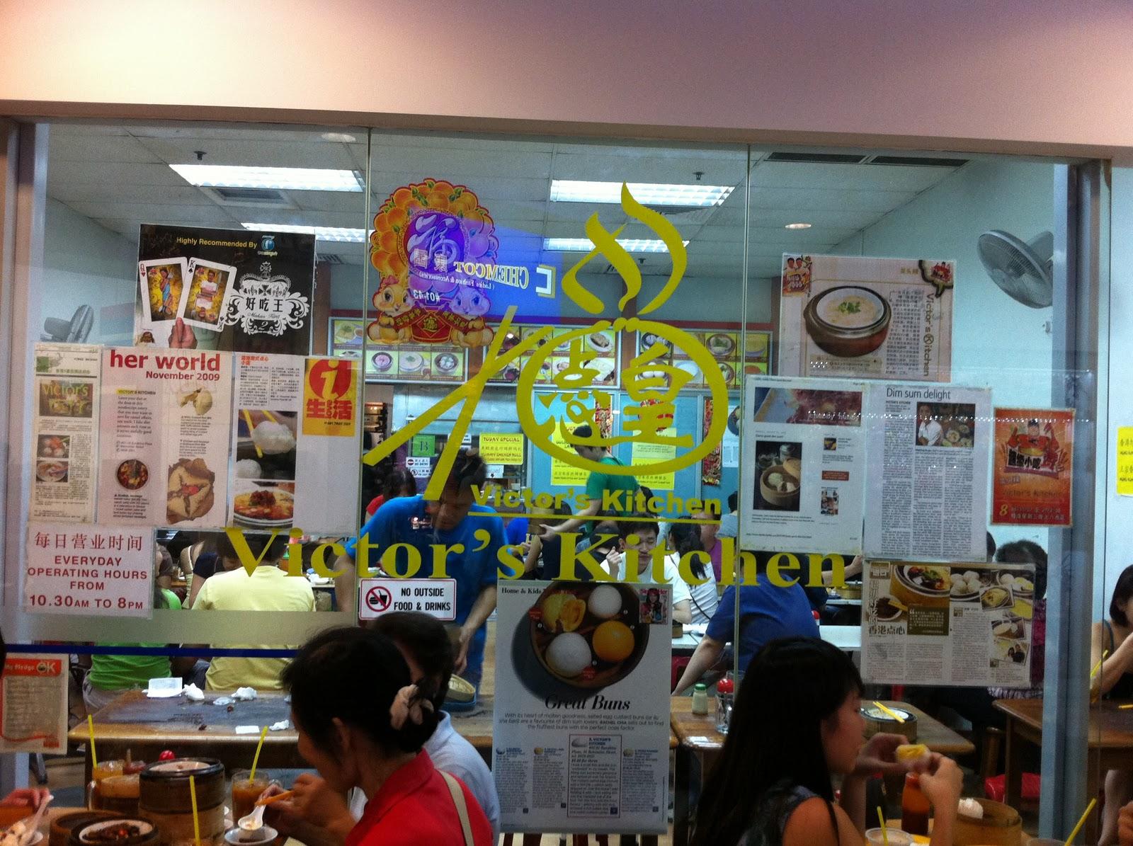 Victor S Kitchen Sunshine Plaza