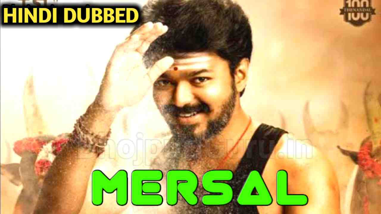 Mersal Hindi Dubbed Confirm Updates