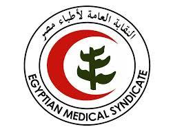نقابة اطباء مصر    مكتب الأمين العام