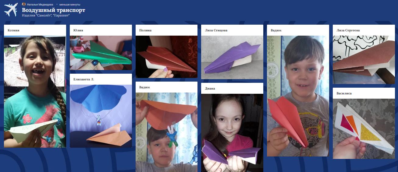 Умники и Умницы: Виртуальная доска: поделки по технологии