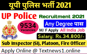 UP Police recruitment 2021,UP Police jobs 2021,police vacancy,uppbpb.gov.in, UP Police SI Recruitment 2021,UP Police SI Syllabus 2020-21,UP Police SI