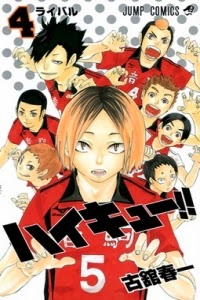 Komik Haikyuu!! Chapter 215 Bahasa Indonesia
