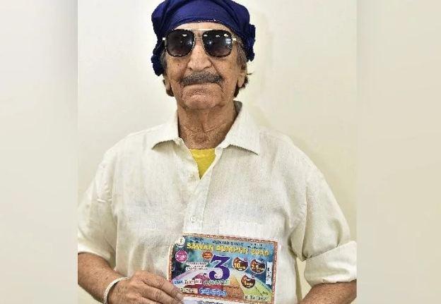 94 साल के किसान ने लॉटरी में जीता डेढ़ करोड़ का इनाम - newsonfloor.com
