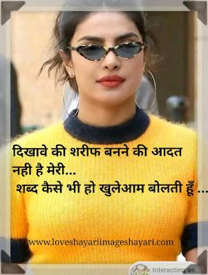 prem shayari in english me