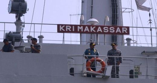 KRI Makassar