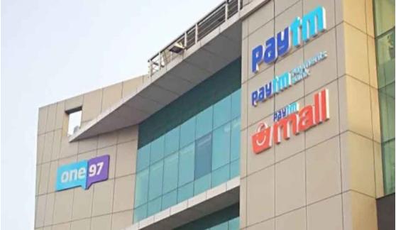क्या Paytm Chinese कंपनी है ? जाने पूरी सच्चाई