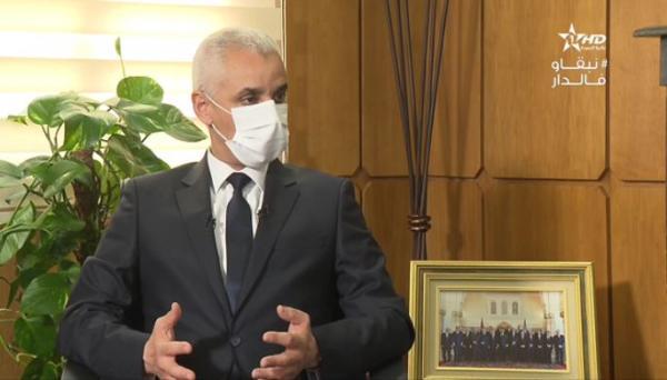 وزير الصحة يلمح إلى تمديد الحجر الصحي