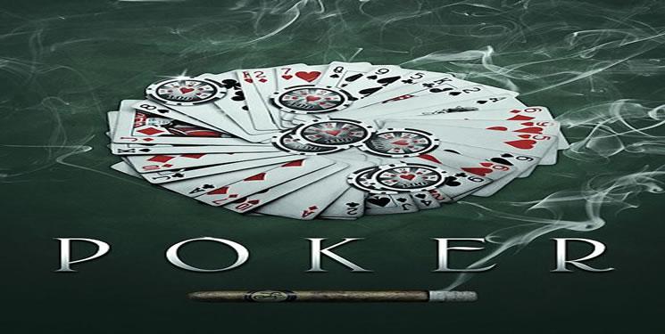 Curso de Poker Download Grátis
