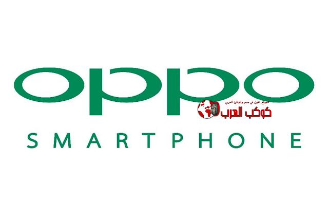 عناويين وأرقام توكيل شركة أبو Oppo في مصر ومواعيد العمل