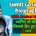 Sumit Goswami Biography Wiki Photo New Song 2019