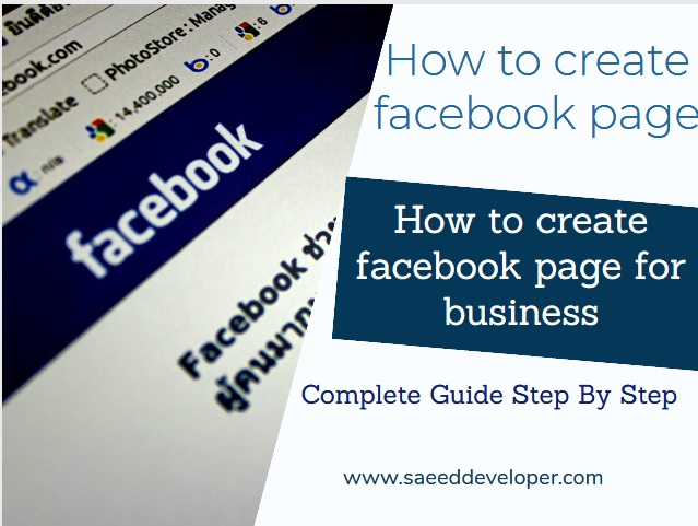 How to create facebook page | How to create facebook page for business
