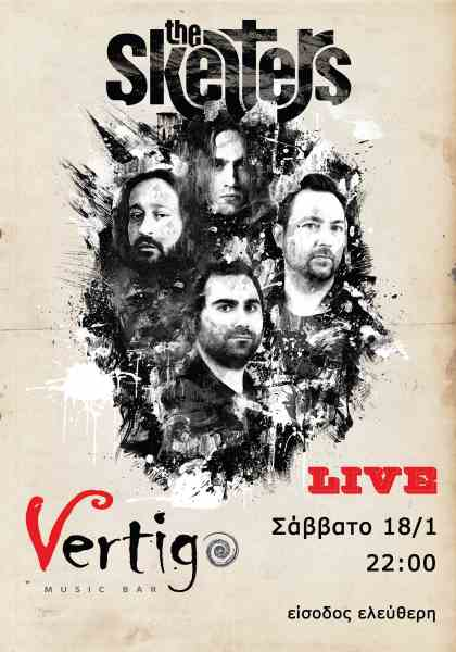 THE SKELTERS: Σάββατο 18 Ιανουαρίου @ Vertigo music bar