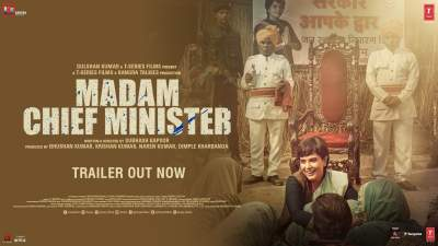 Madam Chief Minister 2021 Hindi Full Movies Free Download