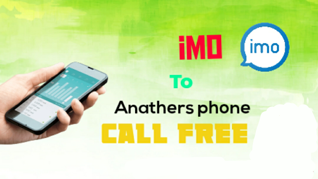 How To Make Gold Diamond From Imo    Then Talk For Hours On Any Device !!